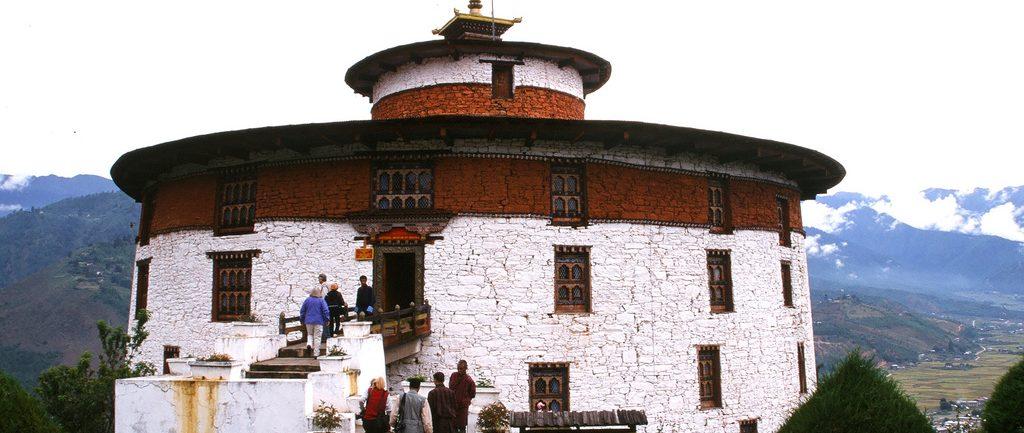 Bhutan-Travel-National-Mueseum