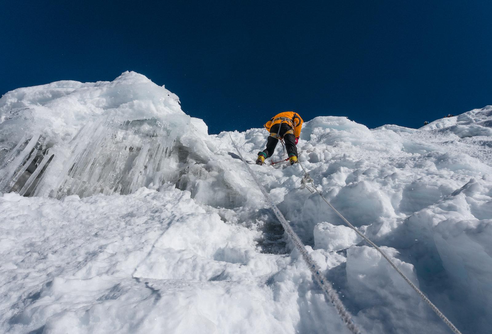 Island Peak Climbing: 6189 m/ 20305 ft