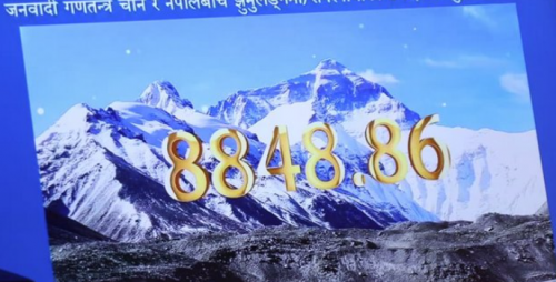 New Height of Mount Everest
