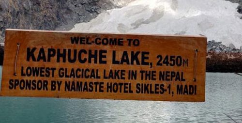 Kapuche Lake Height 2450 meters from sea level